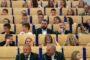 """Jak nigdy dotąd pojawiły się na finale """"Roku bażanta"""" delegacje wszystkich 35 laureatów, łącznie z przedszkolakami ze Stronia Śląskiego, leżącego aż przy polsko-czeskiej granicy w Sudetach"""